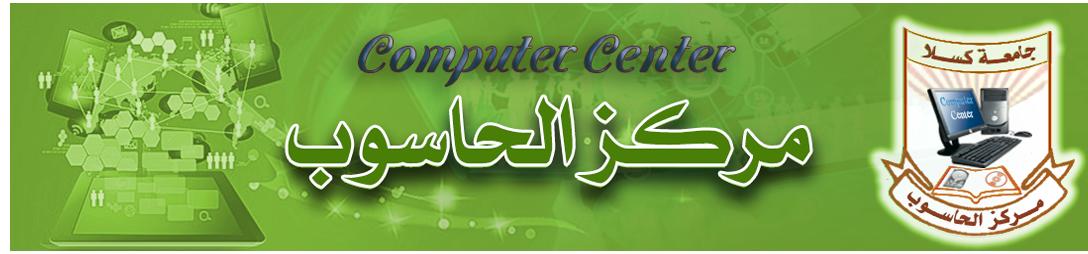 Computer center logo