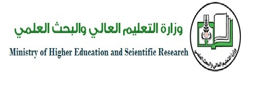 خدمات وزارة التعليم العالي و البحث العلمي
