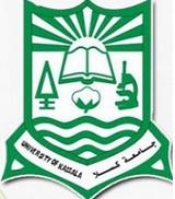 جامعه كسلا  University of Kassala